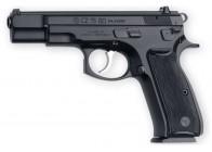 CZ USA 75 BD 9mm 10rd Decocker Handgun